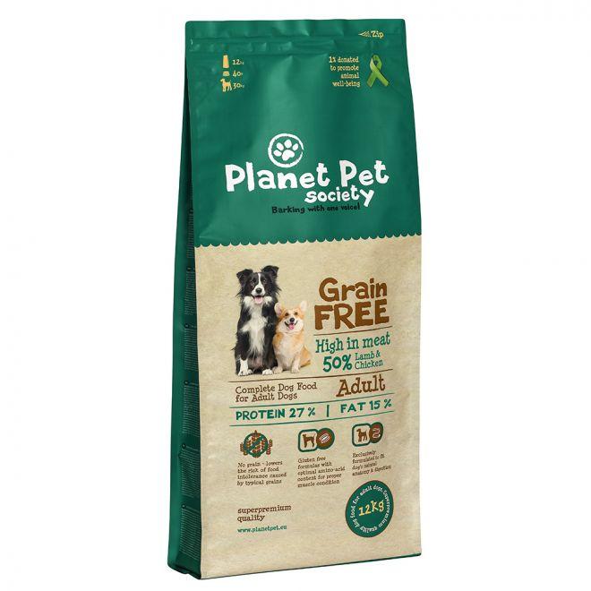 Planet Pet Society Grain Free Lamb & Chicken