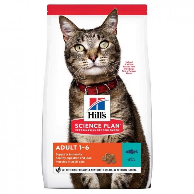 Hill's Science Plan Cat Adult Tuna
