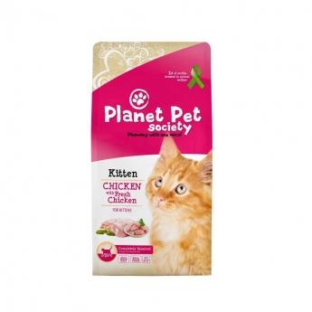 Planet Pet Kitten Chicken & Fresh Chicken (7 kg)