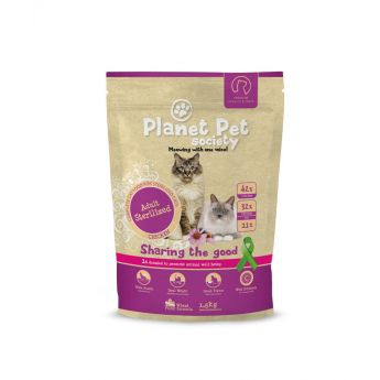 Planet Pet Society Cat Sterilized**