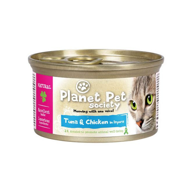 Planet Pet Society Tonfisk & Kyckling (85 gram)