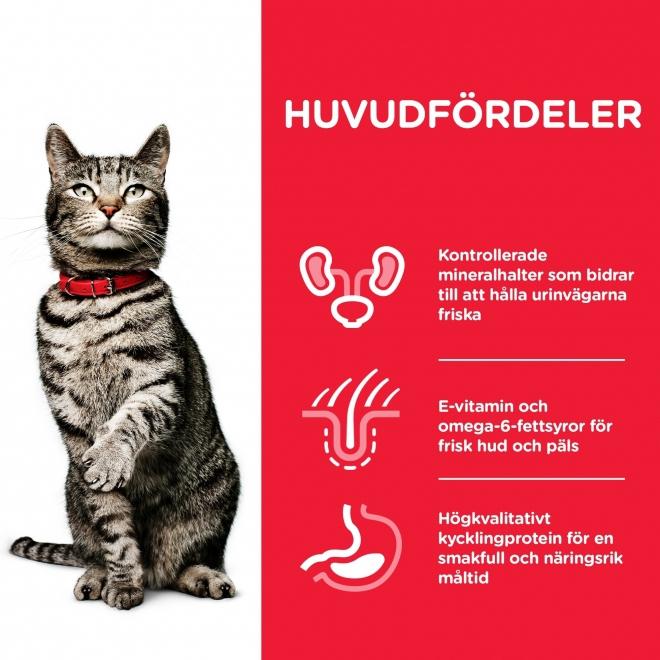 Hills Science Plan Feline Urinary Steril.