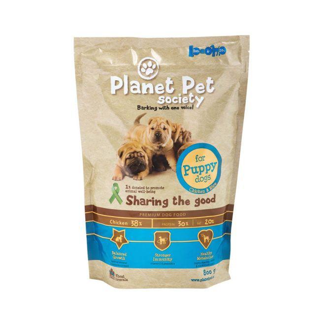 Planet Pet Society Puppy