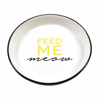 Kissan ruokakuppi feed me meow