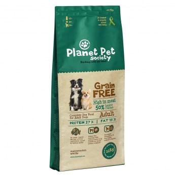 Planet Pet Grain Free Lamb & Potato