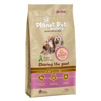 Planet Pet Mini Adult Lamb & Rice