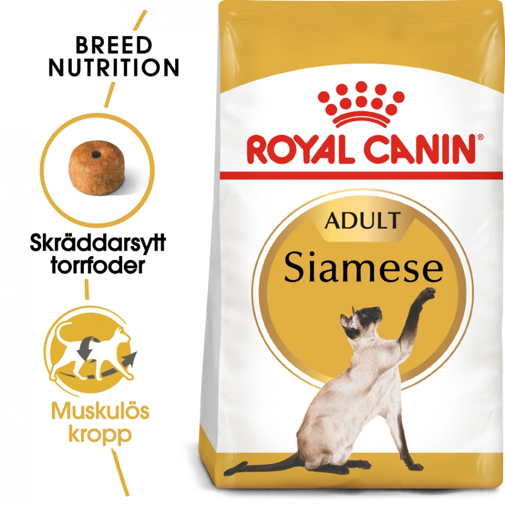 Royal Canin Cat Adult Siamese (2 kg)